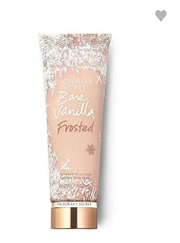 電話する活力ケーブルVICTORIA'S SECRET Frosted Fragrance Lotion Bare Vanilla