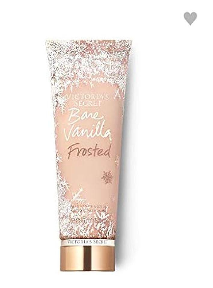 緊張好奇心集中VICTORIA'S SECRET Frosted Fragrance Lotion Bare Vanilla