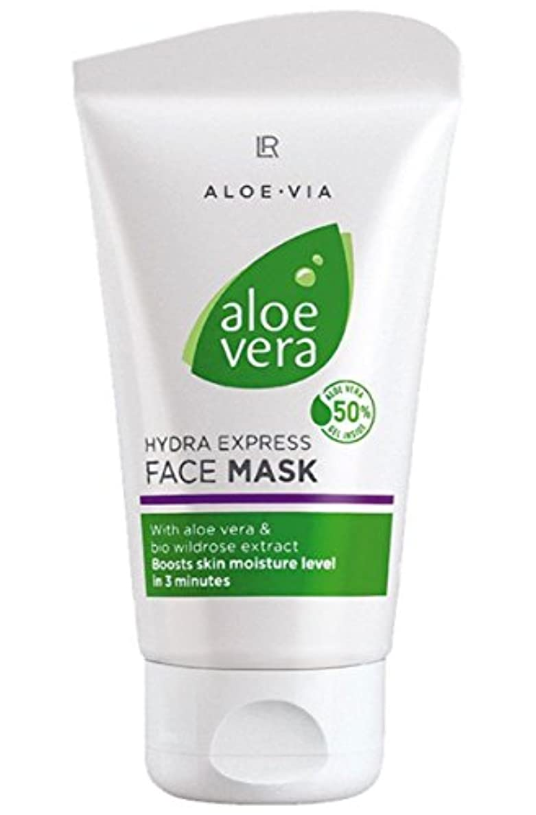 ラベルどんなときも条約L R アロエベラ顔ヒアルロン酸、シアバター、オリーブオイルとアロエ?ベラ(50%)75 mlでマスク集中水和マスク