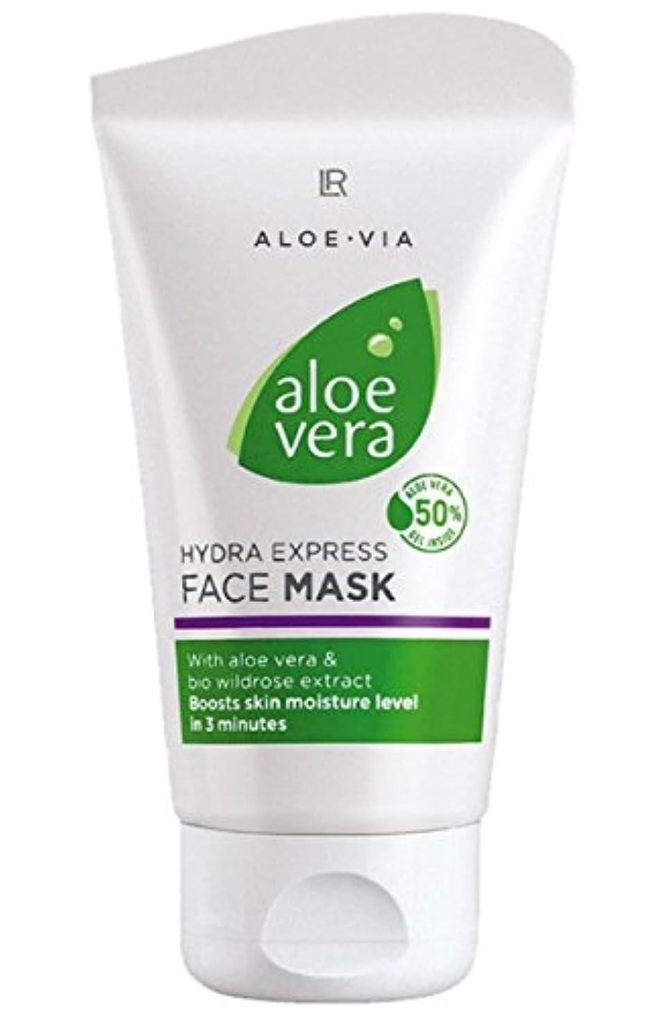にもかかわらず説得美容師L R アロエベラ顔ヒアルロン酸、シアバター、オリーブオイルとアロエ?ベラ(50%)75 mlでマスク集中水和マスク