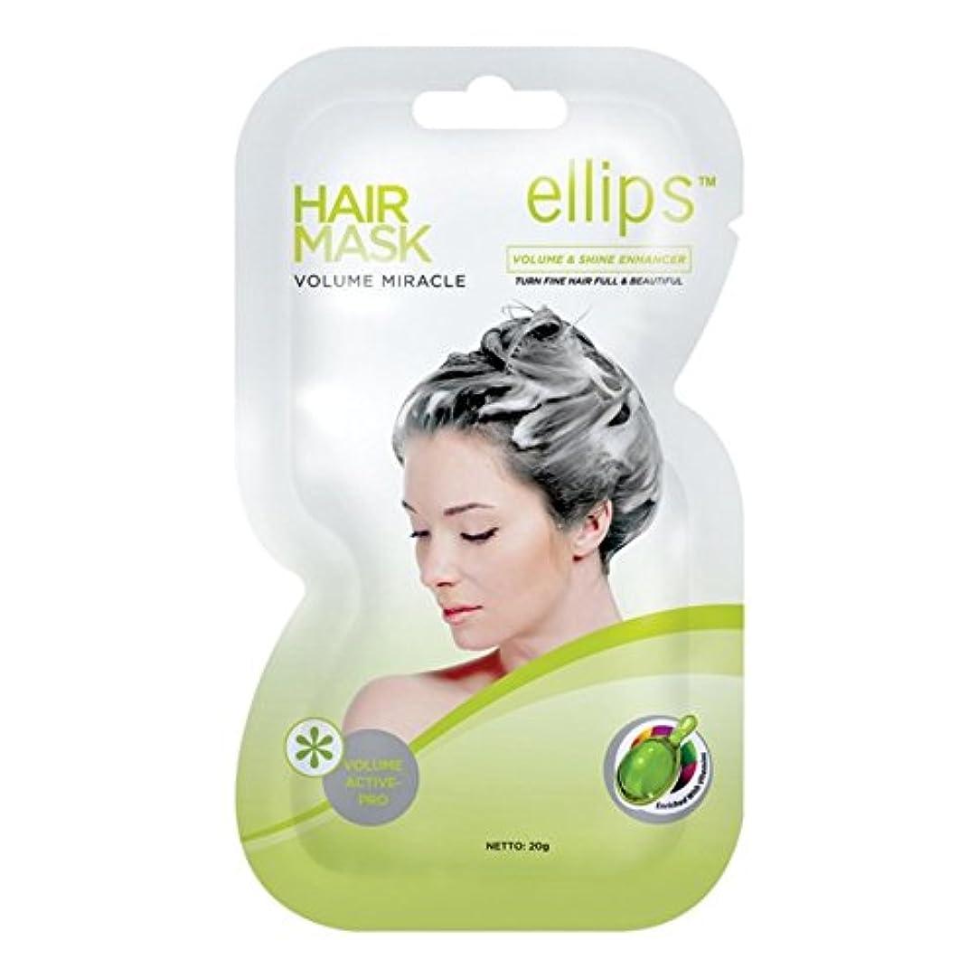 原子バルセロナ無許可Ellips 髪のマスク - ボリュームミラクル、20グラム(4パック)