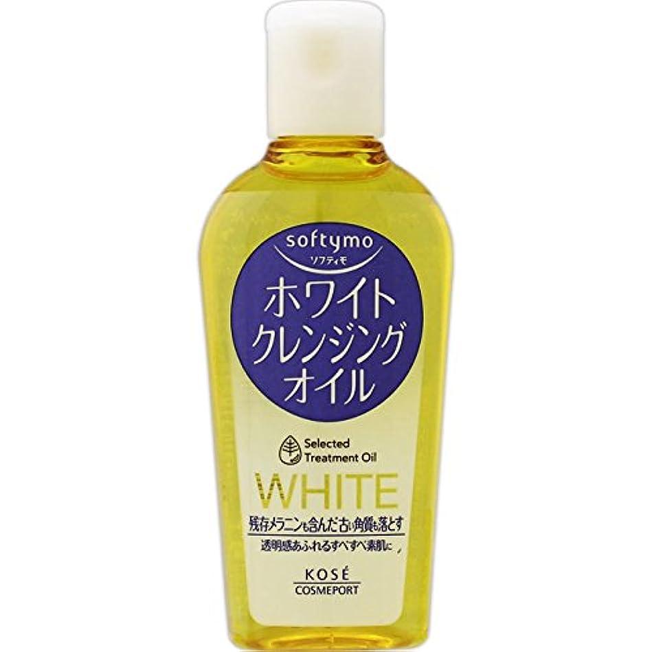 市場有効近代化するコーセー ソフティモ ホワイト クレンジングオイル 60ml