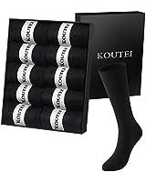 KOUTEI メンズ 靴下 ビジネスソックス 天然 竹繊維 冷感 抗菌 防臭 通気性抜群 リブソックス 10足セット バンブーファブリック (箱入れ包装·竹繊維·黒10足セット)