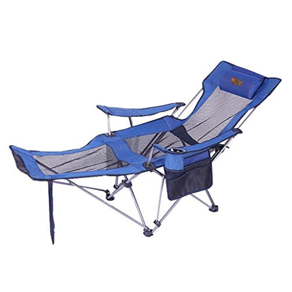 ラオス人不足試験屋外折りたたみリクライニングチェアポータブル釣り椅子キャンプ折りたたみベッドレジャースツールシエスタベッドチェアビーチチェア - マルチカラーオプション (色 : 青)