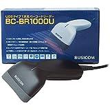 ビジコム 省電力バーコードリーダー USB (ブラック) BC-BR1000U-B