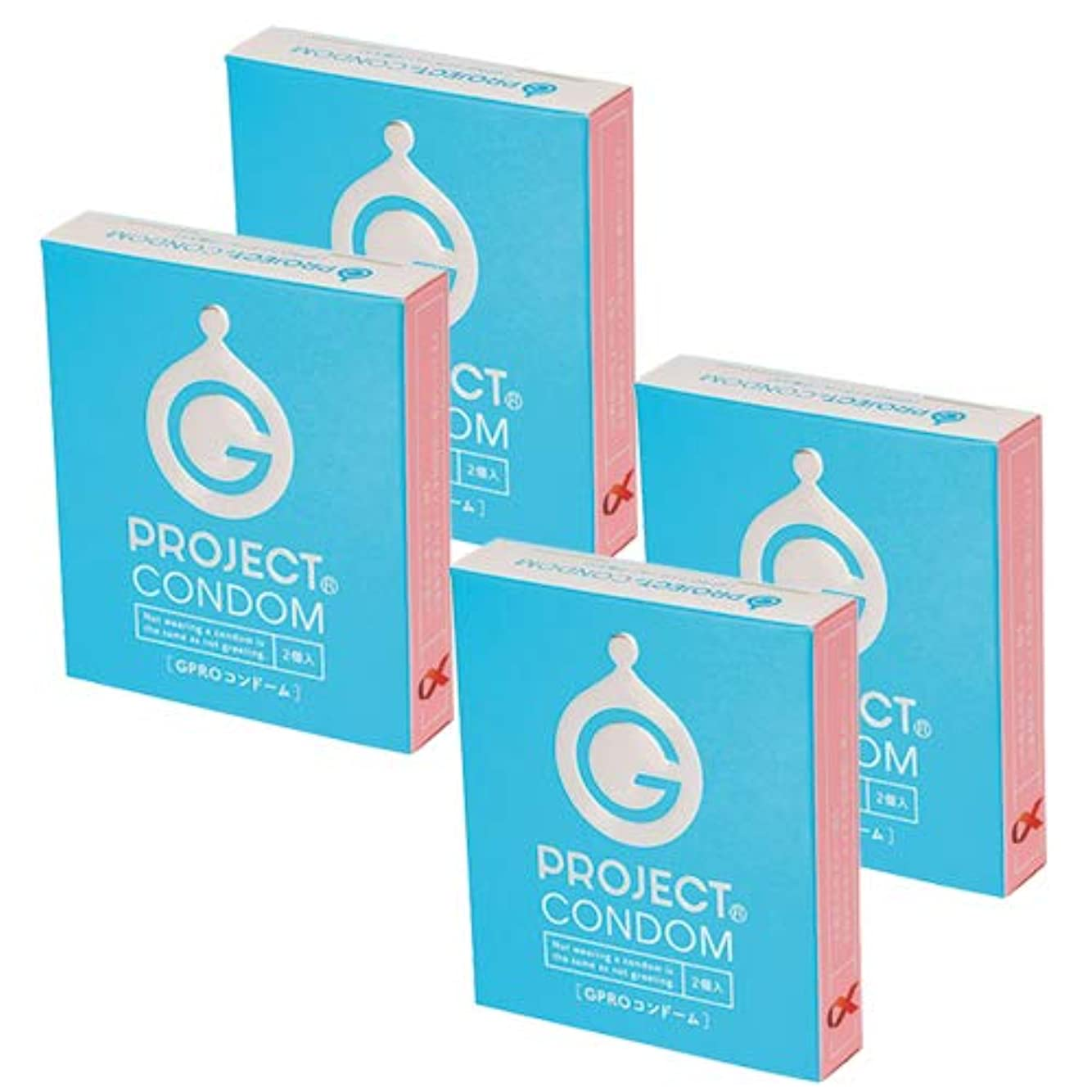 検索リングレット険しいG PROJECT G PROコンドーム2個入り 4箱セット(計8個)