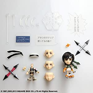 FINAL FANTASY TRADING ARTS改 mini ユフィ・キサラギ
