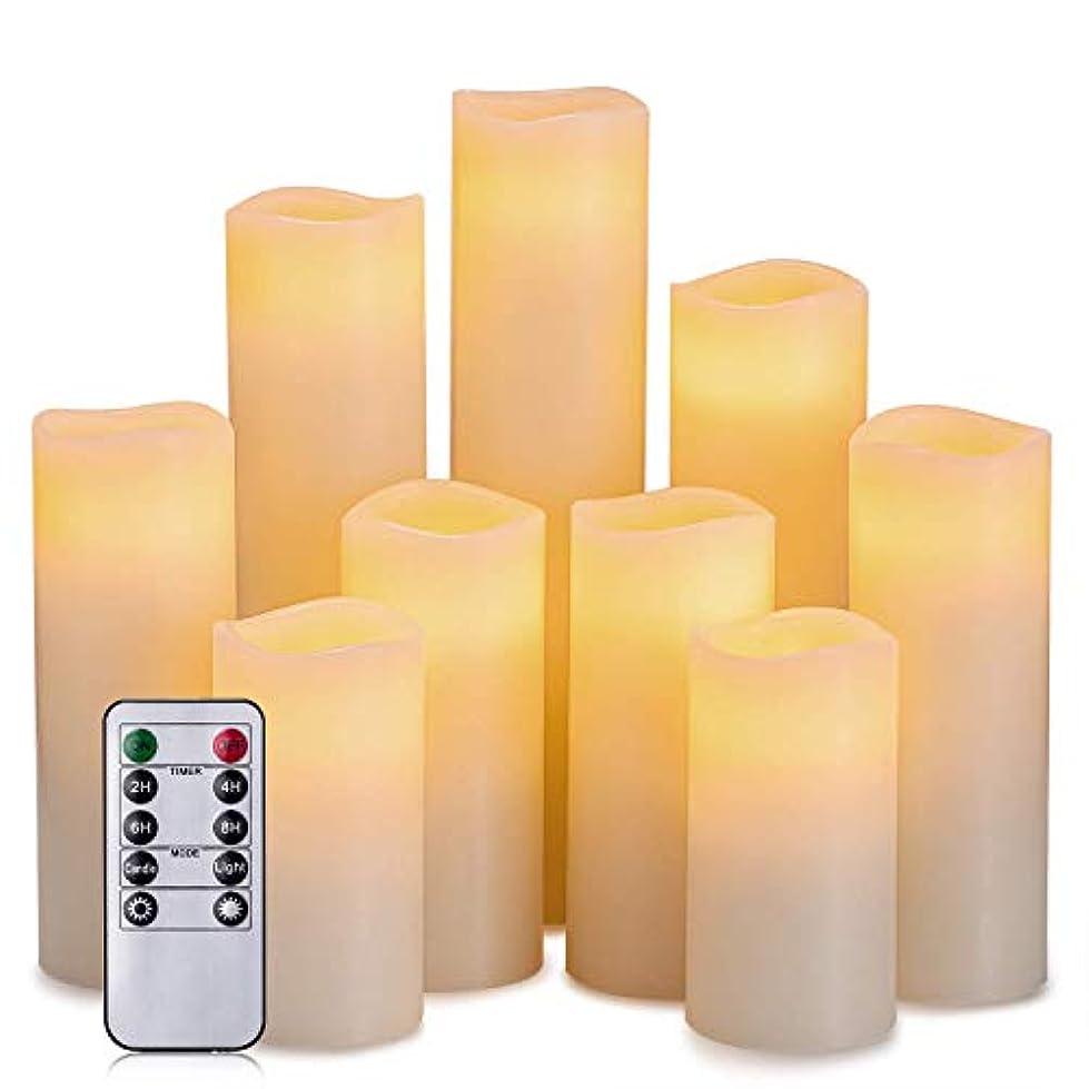 みすぼらしい物理的に住居Flameless Candles電池式キャンドルH 4