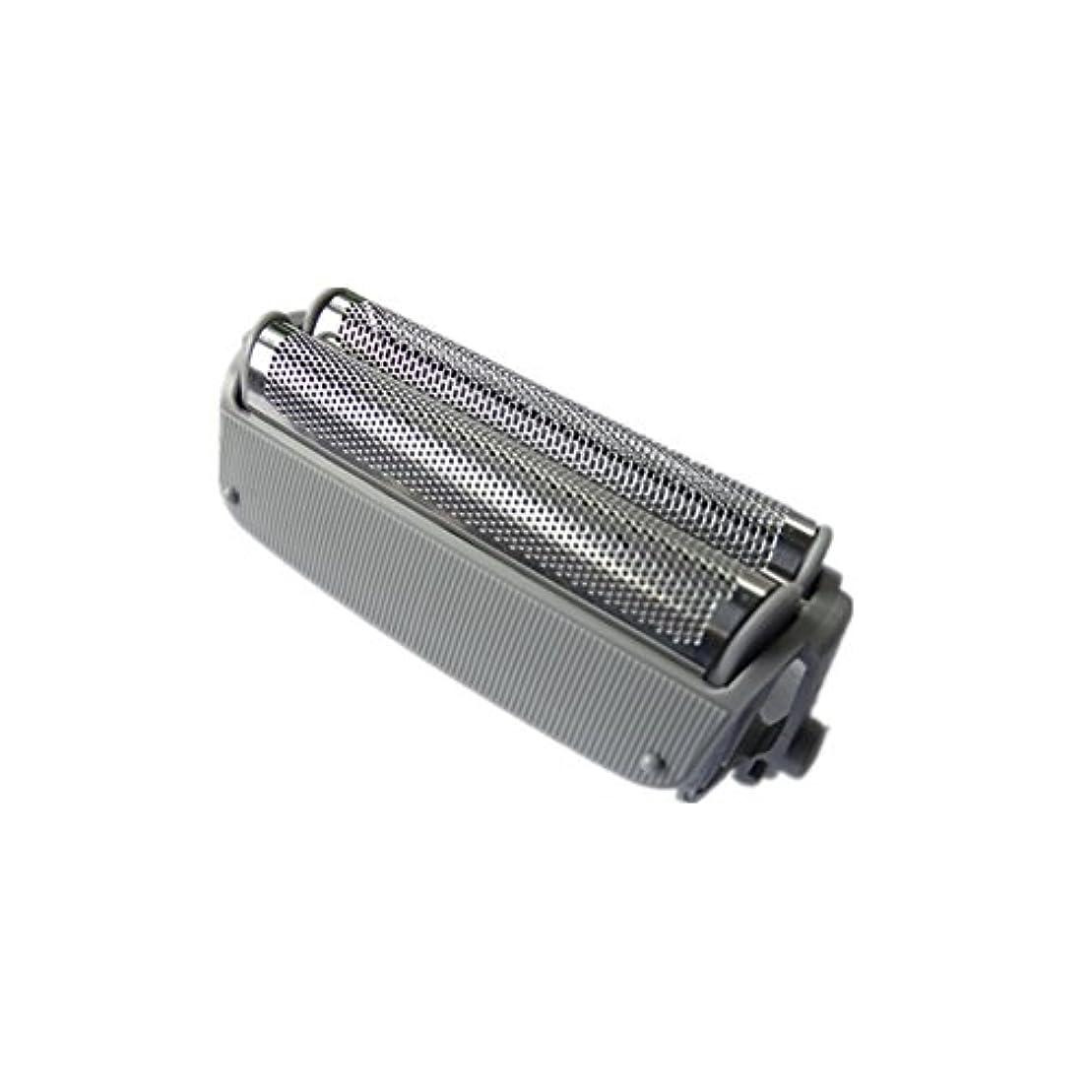 植物学者保有者食い違いHZjundasi Replacement Shaver Outer ホイル for Panasonic?ES4033/4035/4036/4027/RW30