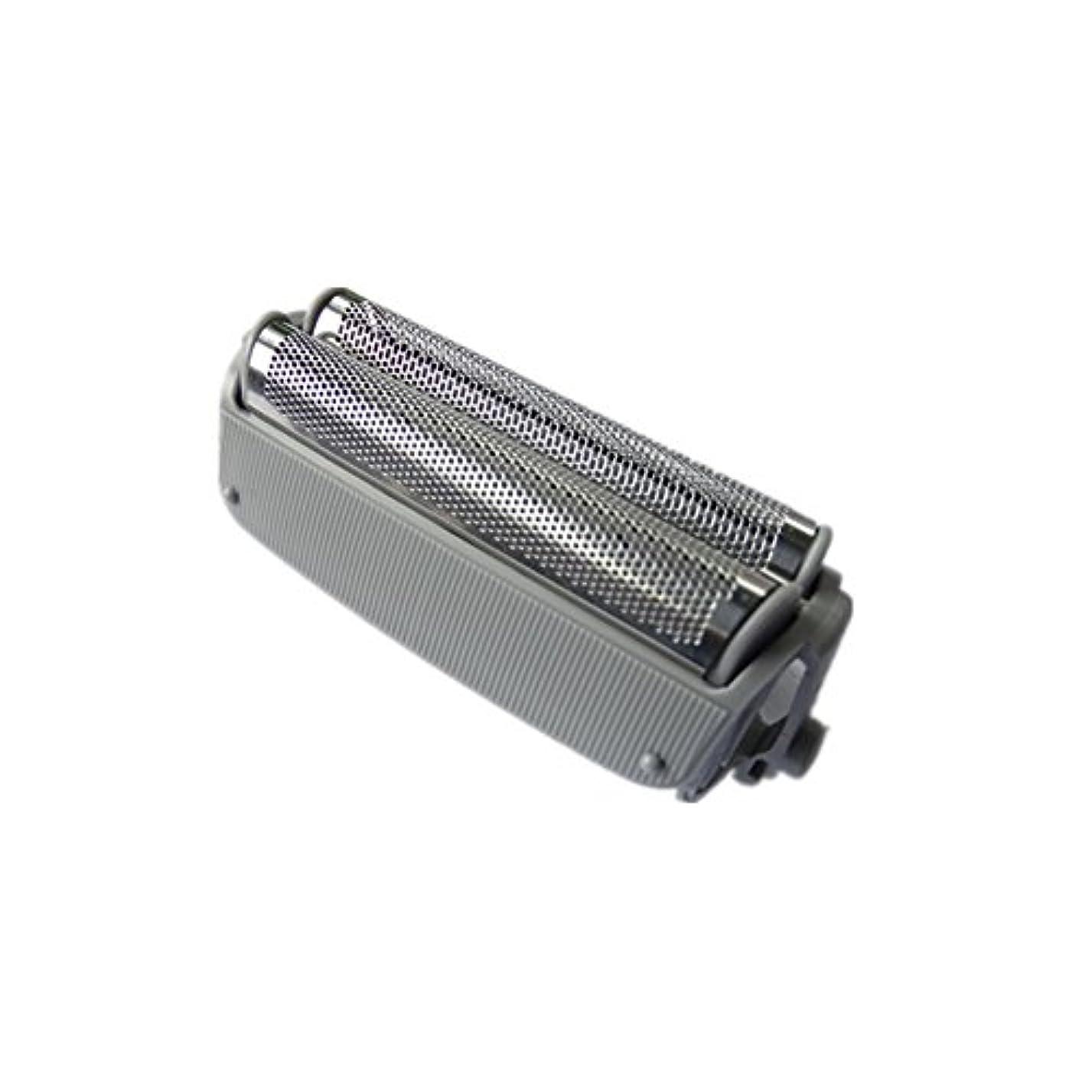 ロデオ従順化石HZjundasi Replacement Shaver Outer ホイル for Panasonic?ES4033/4035/4036/4027/RW30