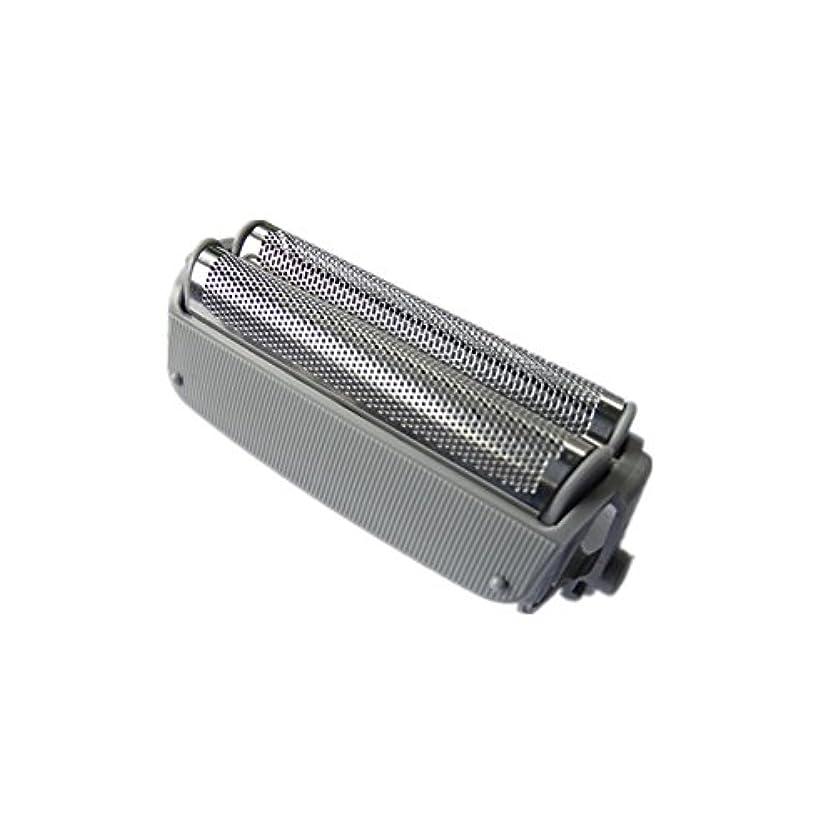 ホームフェンス倍増HZjundasi Replacement Shaver Outer ホイル for Panasonic?ES4033/4035/4036/4027/RW30