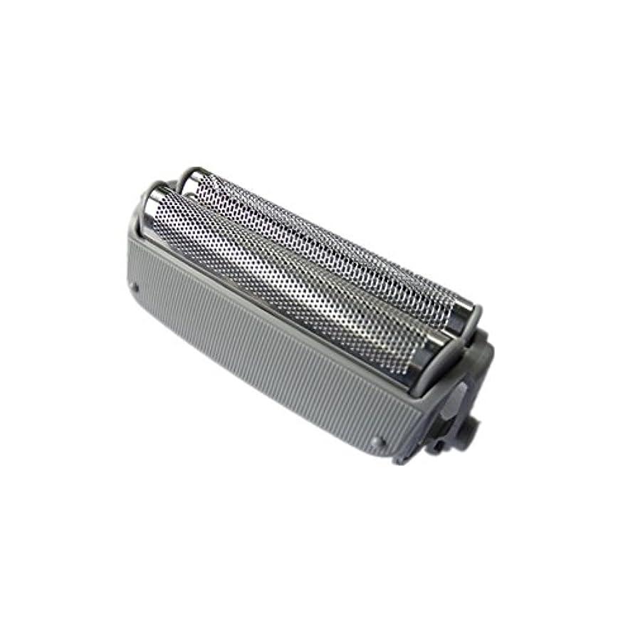 浸した見えないメンテナンスHZjundasi Replacement Shaver Outer ホイル for Panasonic?ES4033/4035/4036/4027/RW30