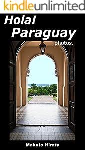 Hola!Paraguay 1巻 表紙画像