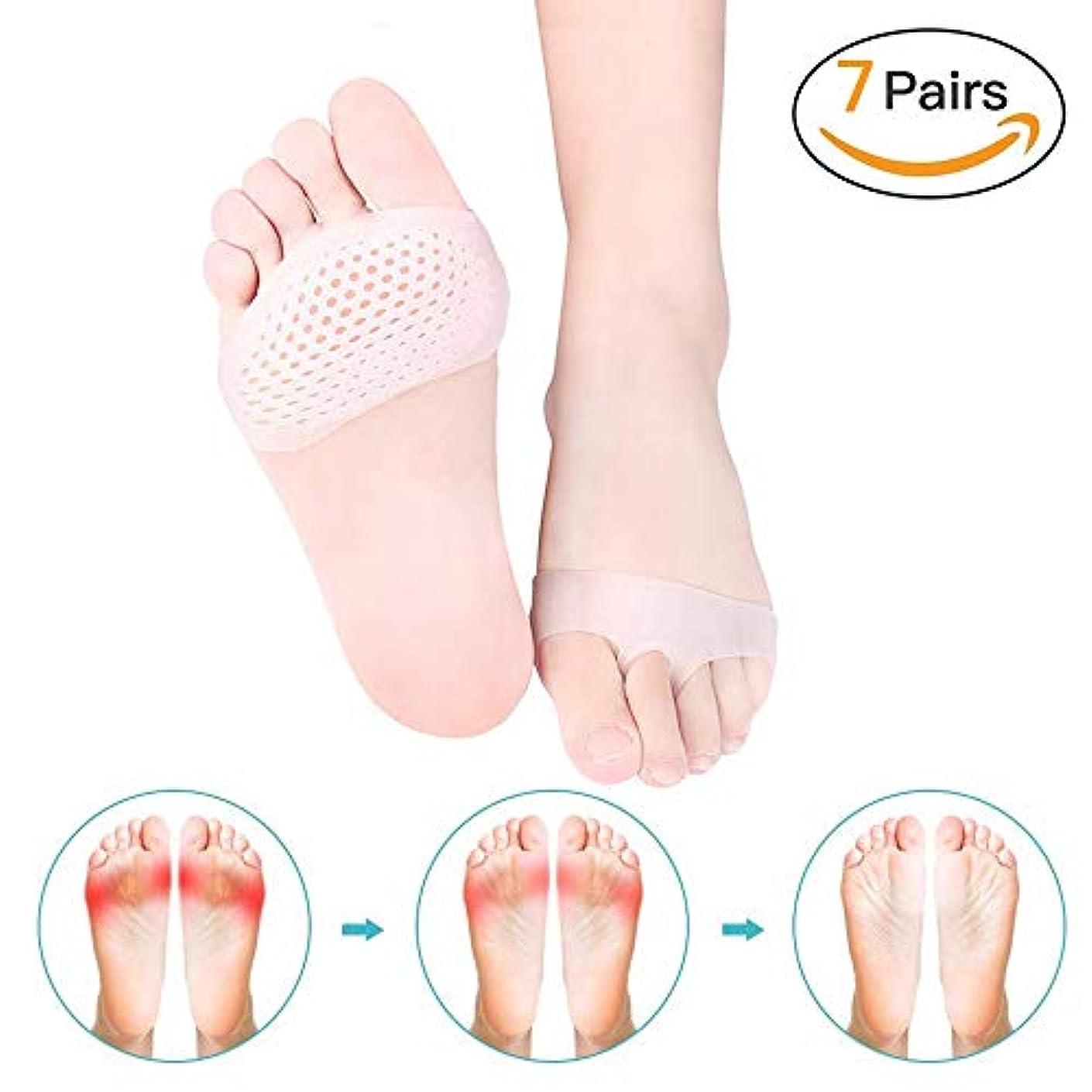 調停する警告ギャングスター女性の中足骨パッド、足クッション、中足骨痛のためのソフトジェル前足カルスパッド神経腫モートン神経腫パッド、カルス、痛みを和らげる7 Pairs
