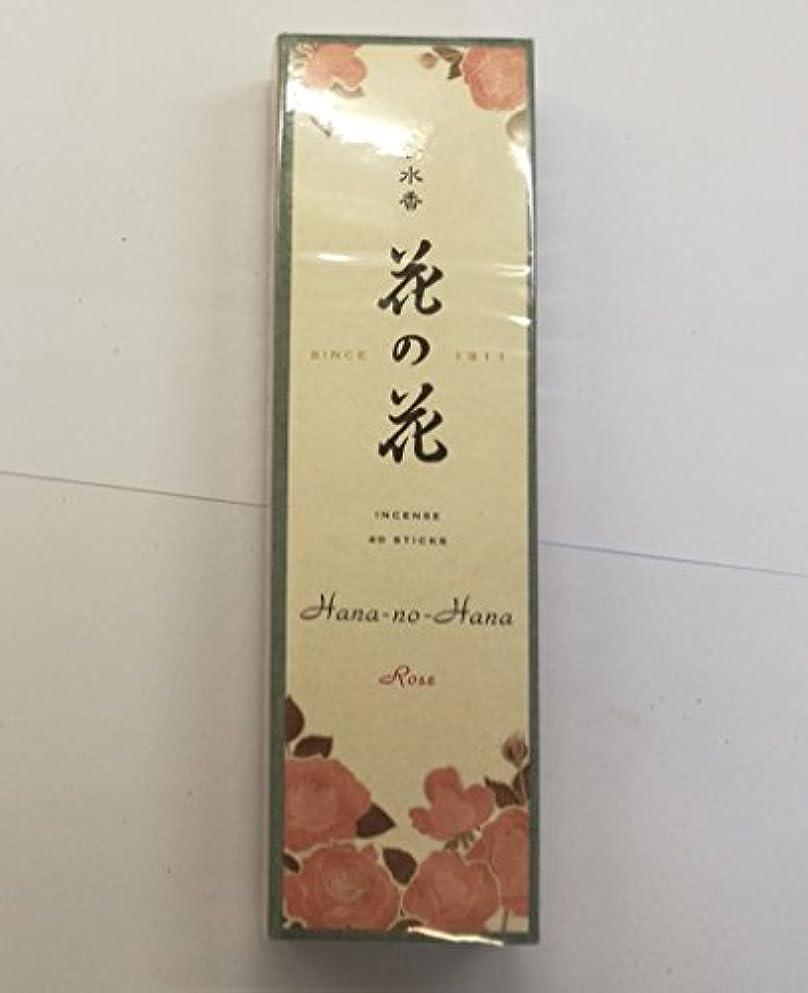 ブルジョン消す固めるお香 香水香花の花 ばら 長寸40本入(30005)