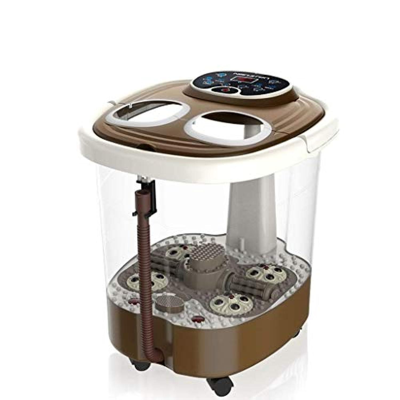 ZAQXSW 自動足浴脱着式交換電気ローラーマッサージ暖房家庭用洗面台