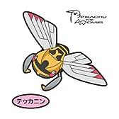 ポケモン デコキャラシール 第111弾 【テッカニン】(食玩)