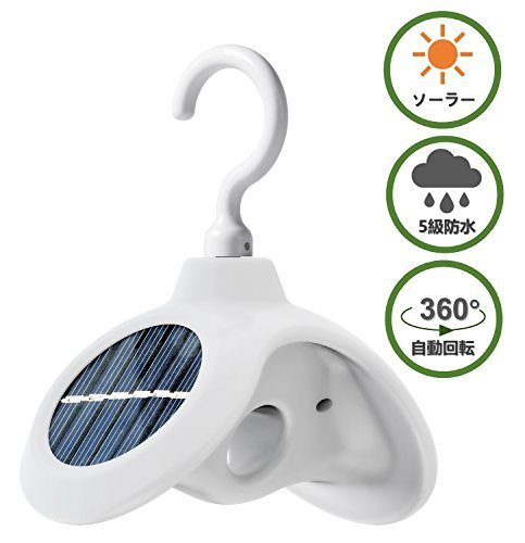ZenCT ソーラー回転ハンガー ハンガー掛け 洗濯物 ダニよけ全面除菌 全方面は日光に照らされる CT044