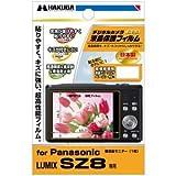ハクバ 液晶保護フィルム DGF-PASZ8 パナソニック LUMIX DMC-SZ8専用