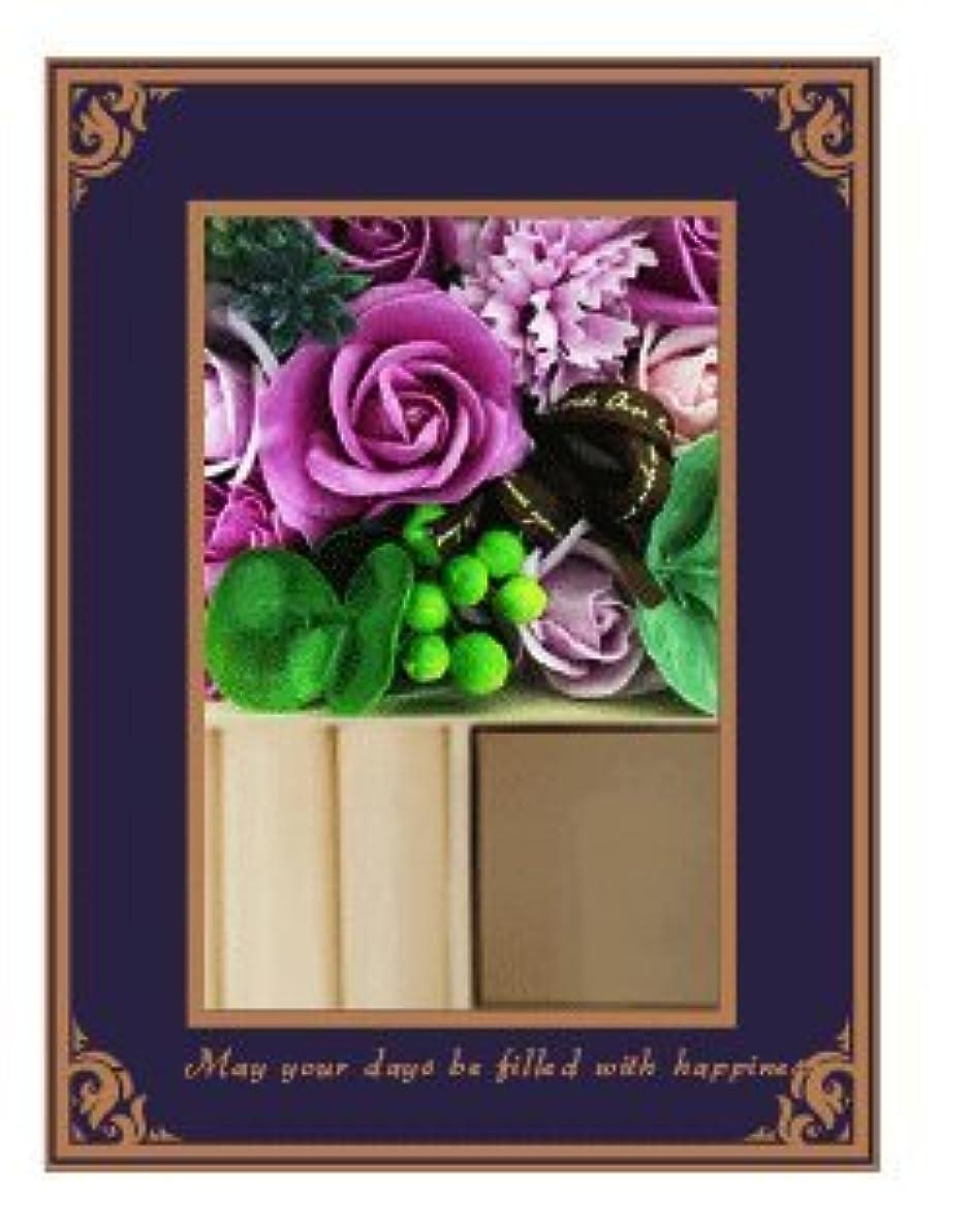 未払い到着読書お花のカタチの入浴剤 アクセサリーボックスラベンダー 誕生日 記念日 母の日 お祝いに