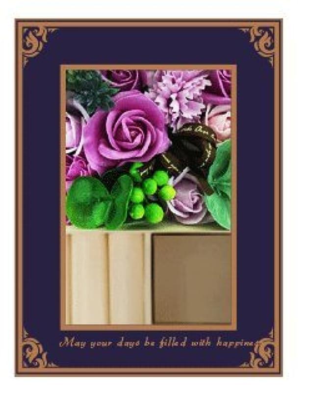 お花のカタチの入浴剤 アクセサリーボックスラベンダー 誕生日 記念日 母の日 お祝いに