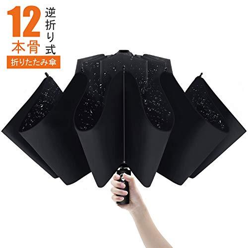 Agedate 折りたたみ傘 自動開閉 逆折り おりたたみ傘 メンズ 12本骨 逆さ傘 大きい 折り畳み傘 風に強い 超撥水 収納ポーチ付き (ブラック)