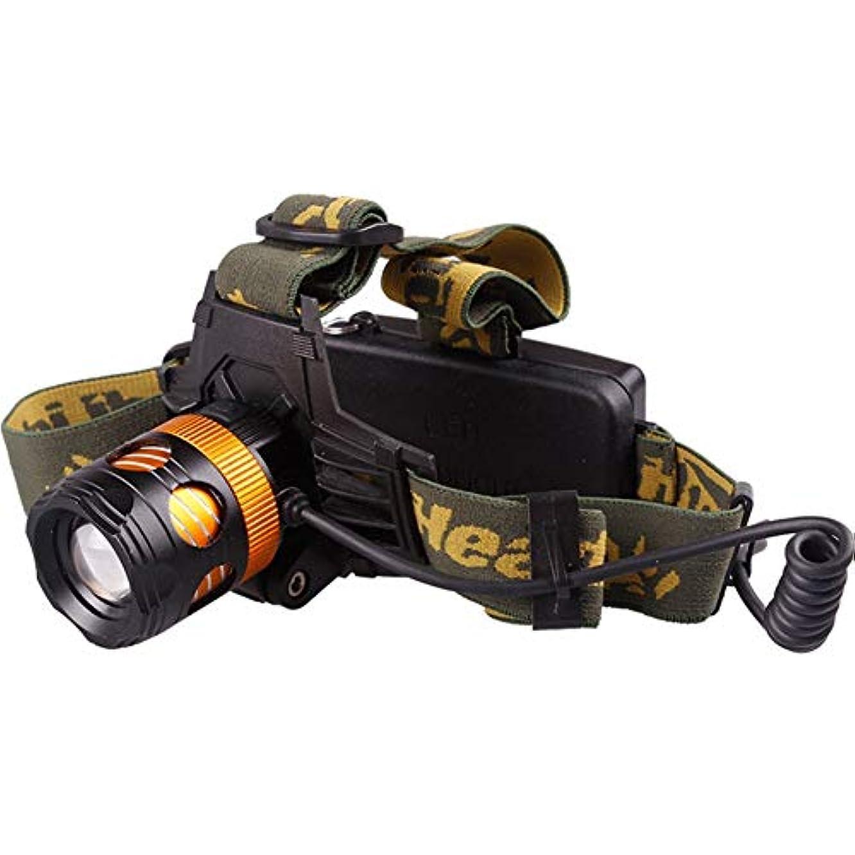 バッグ幻想的広々ヘッドライト,多機能登山釣りスーパーブライト防水ズームヘッドライト