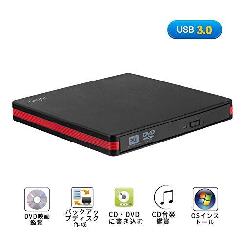 DVDドライブ Cocopa USB 3.0 外付けDVDドライブ CDドライブ DVD プレイヤー ポータブルドライブ CD/DVD読取・書込 DVD±RW CD-RW USB3.0/2.0 Window/Mac OS両対応 高速 静音 超スリム (赤)