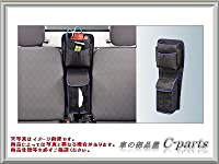 TOYOTA(トヨタ) 純正部品 PIXIS TRUCK ピクシストラック 【S500U S510U】 シート間ポケット 08433-B5010