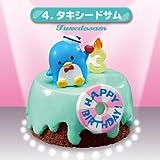 サンリオキャラクターズ バースデーケーキ [4.タキシードサム](単品)