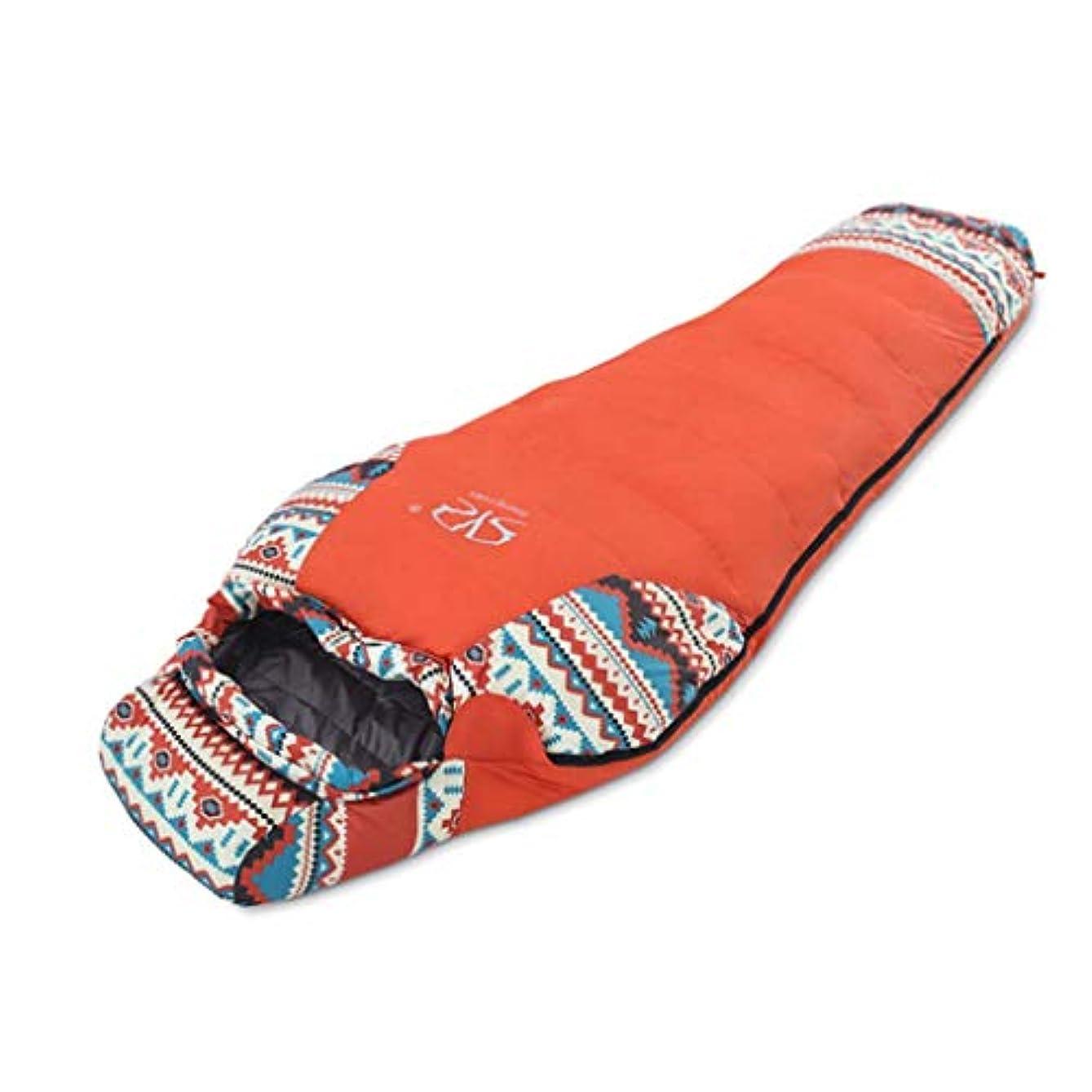 運命呼ぶ自信があるMcoutdoor 1500g大人のための厚い白い寝袋を詰める4season Ultralightミイラバッグ寒い天候の冬キャンプやハイキング