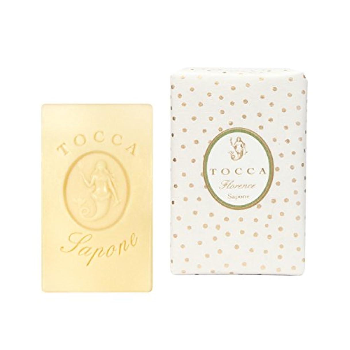 強制駅銅トッカ(TOCCA) ソープバーフローレンスの香り 113g(石けん 化粧石けん ガーデニアとベルガモットが誘うように溶け合うどこまでも上品なフローラルの香り)