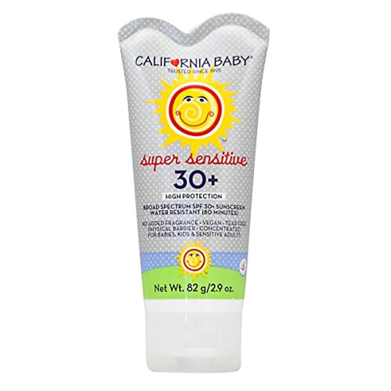 見込みカップ選挙カリフォルニアベビー日焼け止めクリームSPF30 超敏感肌用82g