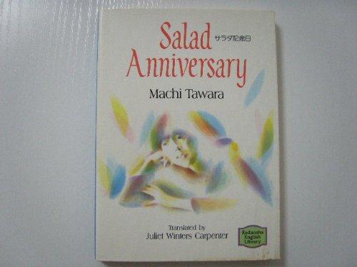 サラダ記念日―Salad anniversary (Kodansha English library)の詳細を見る