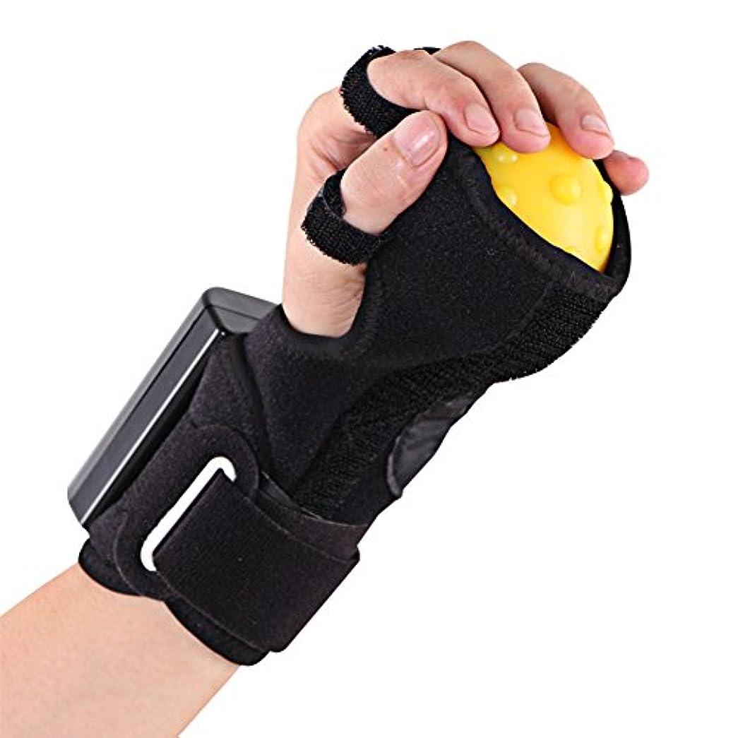 急降下数学トピックRanBow 手マッサージ機 ポータブル充電式 ハンディ 指開きと固定型 手 指 手のひら 爪もみ マッサージ 振動 120個マッサージ凸点 40-45℃温め 自動?手動 5段階のレベル 左右手通用 球 リング マッサージャー 黄色い
