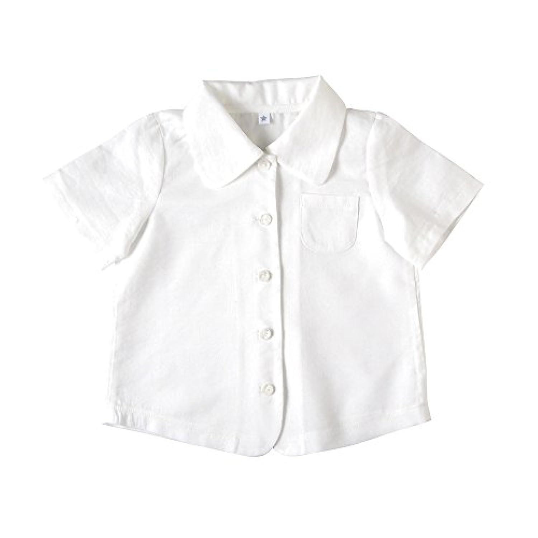 10mois(ディモワ) オーガニックホワイトシャツ ホワイト 80cm 15004