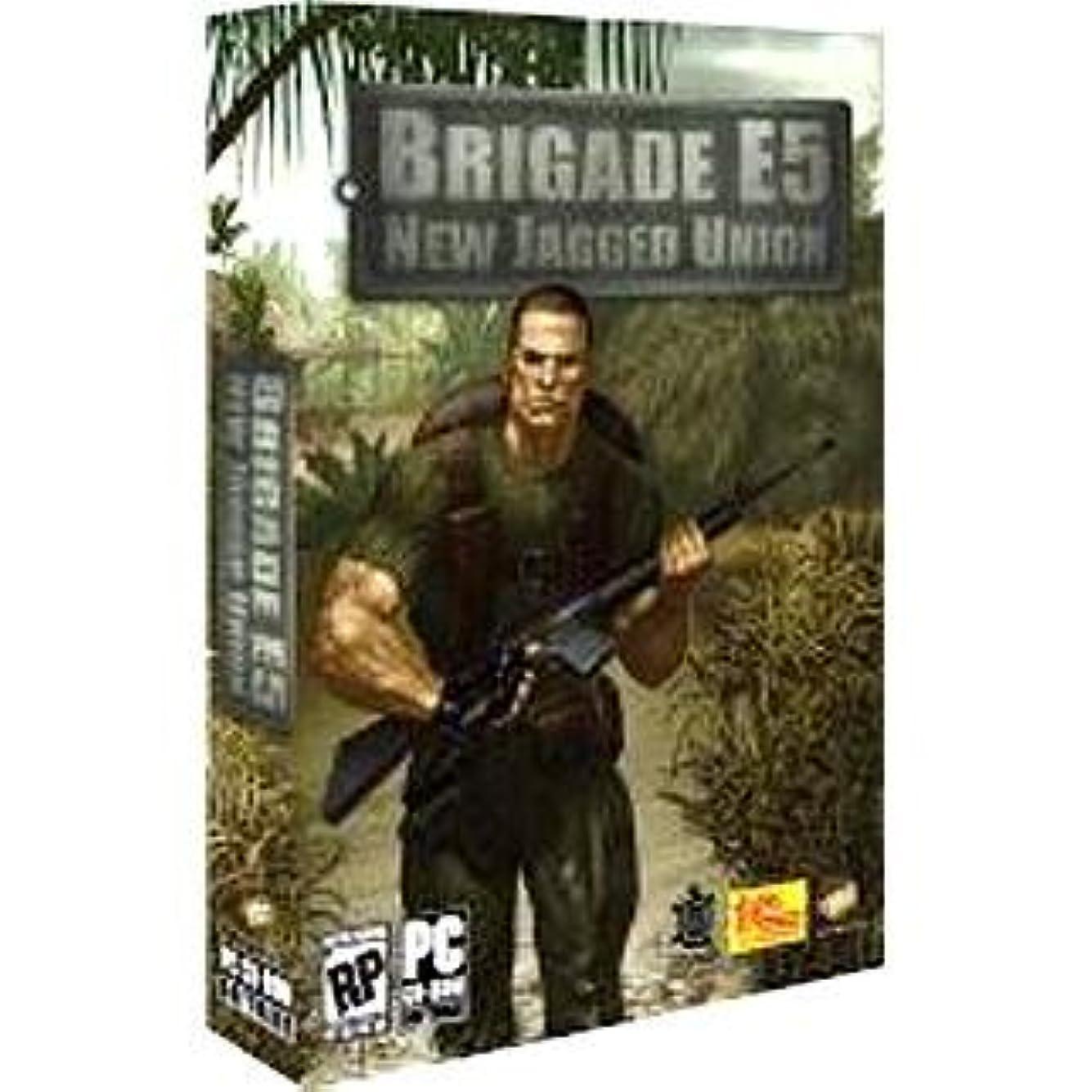 積分バーマド絶滅Brigade E5 (輸入版)