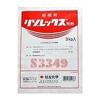 住友化学 殺菌剤 リゾレックス粉剤 3kg