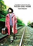 Taro Hakase Concert Tour 2012 WITH ONE WISH [DVD] 画像