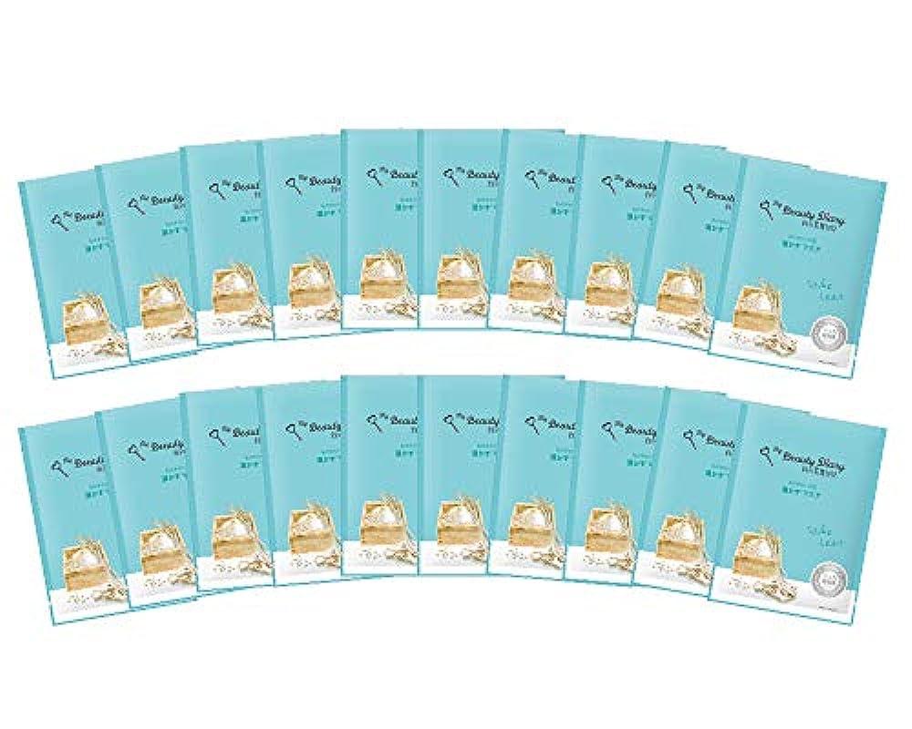 オーバーフロー九時四十五分母音【Amazon.co.jp限定】我的美麗日記 酒かすマスク (20枚)