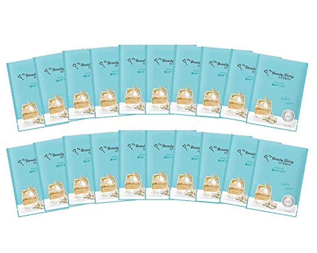 ささいな餌極小【Amazon.co.jp限定】我的美麗日記 酒かすマスク (20枚)