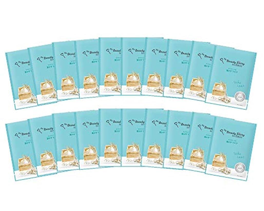 戸口ピケリッチ【Amazon.co.jp限定】我的美麗日記 酒かすマスク (20枚)