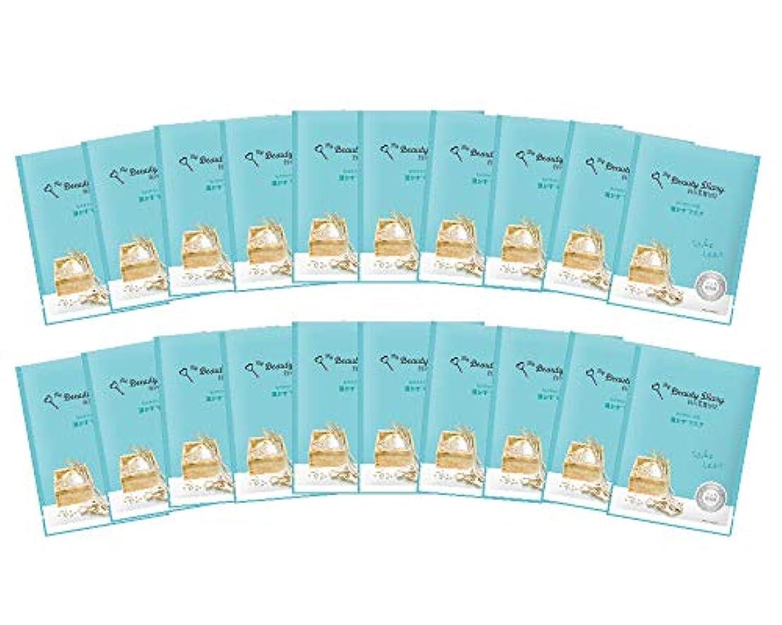 テレックス刺します一貫性のない【Amazon.co.jp限定】我的美麗日記 酒かすマスク (20枚)