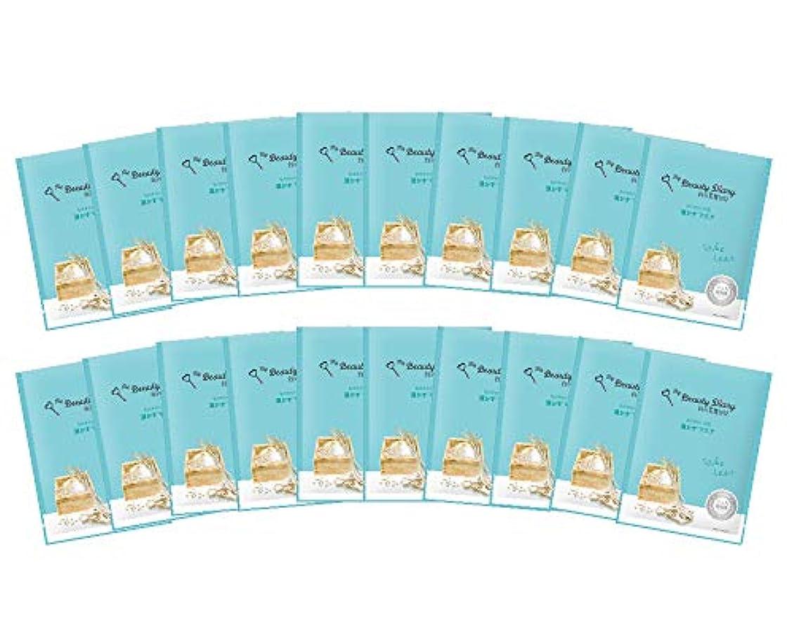 誰テクトニックつかむ【Amazon.co.jp限定】我的美麗日記 酒かすマスク (20枚)