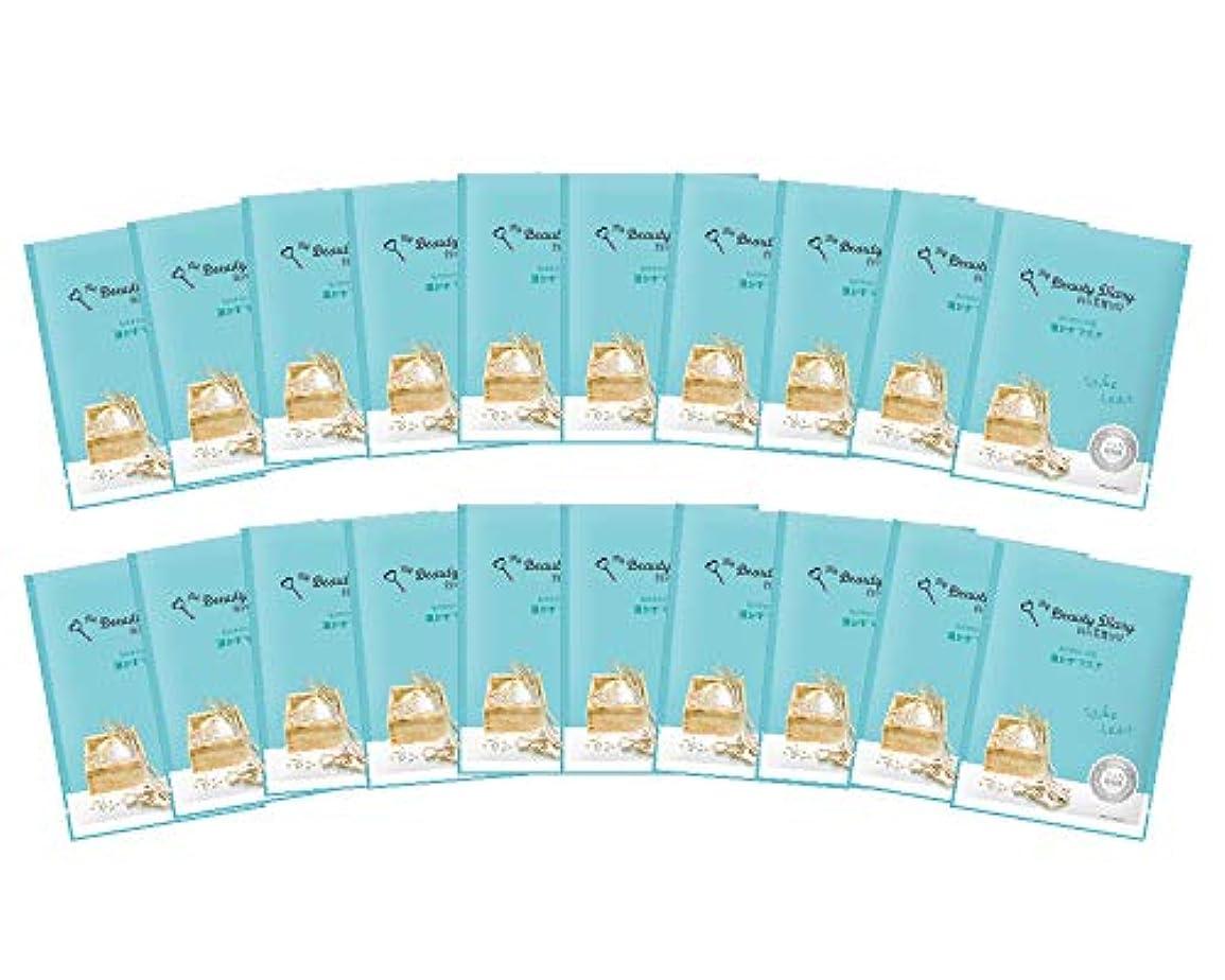 夕暮れ野ウサギハブ【Amazon.co.jp限定】我的美麗日記 酒かすマスク (20枚)