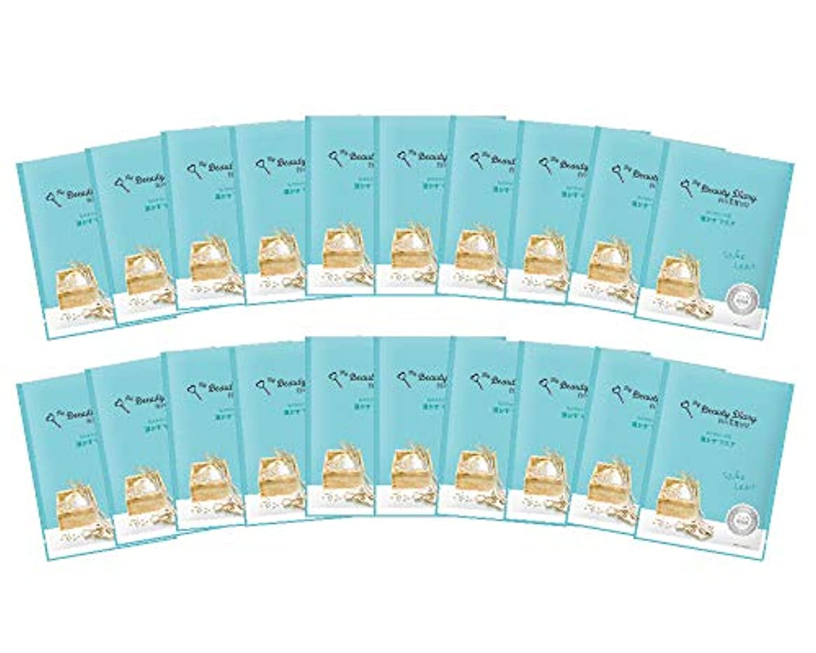 採用するプリーツ勇敢な【Amazon.co.jp限定】我的美麗日記 酒かすマスク (20枚)
