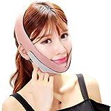GLJJQMY フェイスリフティング包帯は、V字型の顔を作成するために二重あご/リフティングスキニー包帯マスクを販売しています 顔用整形マスク (Color : Pink)