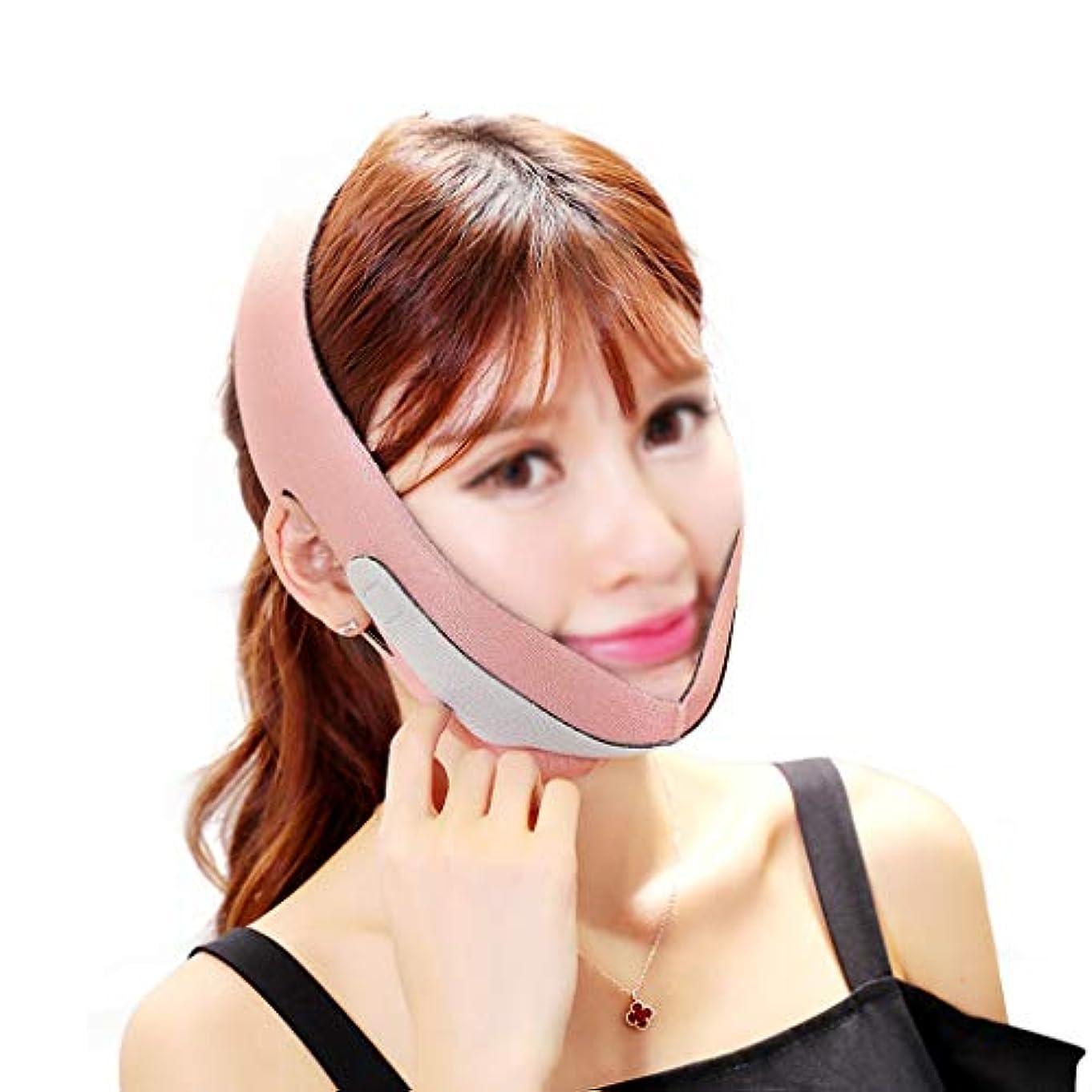 保存する十億興奮するGLJJQMY フェイスリフティング包帯は、V字型の顔を作成するために二重あご/リフティングスキニー包帯マスクを販売しています 顔用整形マスク (Color : Pink)