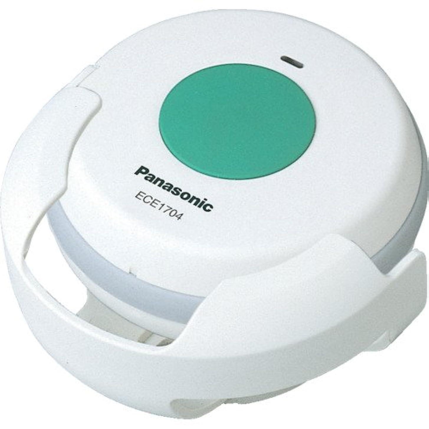 釈義鉄道権限Panasonic (ECE1704P) 小電力型ワイヤレスコール浴室発信器 (ホルダー付) 配線不要! 光と音でお知らせ!