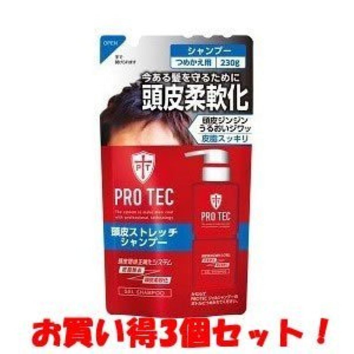 ドラッグジュニア疼痛(ライオン)PRO TEC(プロテク) 頭皮ストレッチ シャンプー つめかえ用 230g(医薬部外品)(お買い得3個セット)